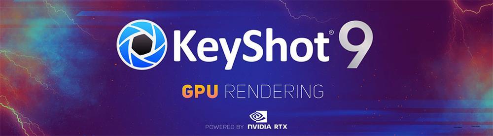 کی شات ۹ – به زودی رندرینگ تحت GPU در keyshot 9