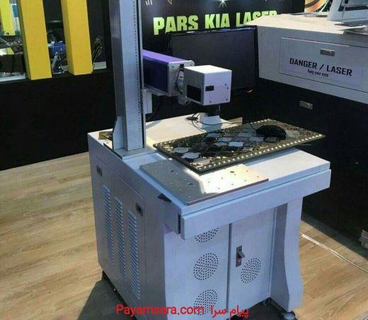 دستگاه حکاکی لیزر فایبرمارکتینگ