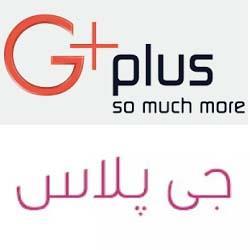 کولر گازی جی پلاس