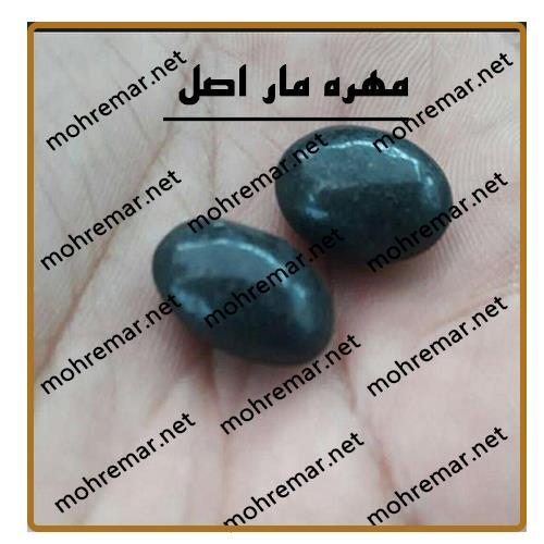 از سایت ما دیدین کنید mohremar,net