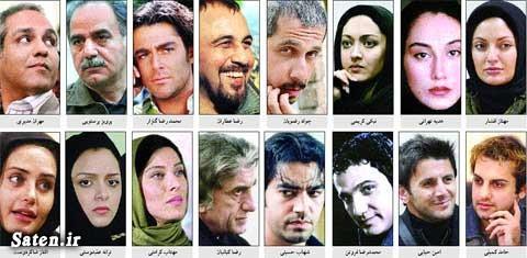 بازیگران معروف ایرانی