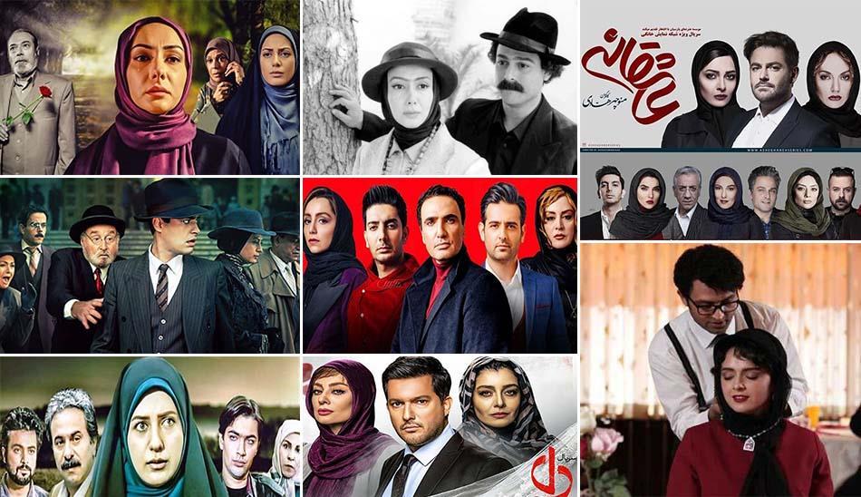 ماندگار ترین سریال های عاشقانه ایرانی