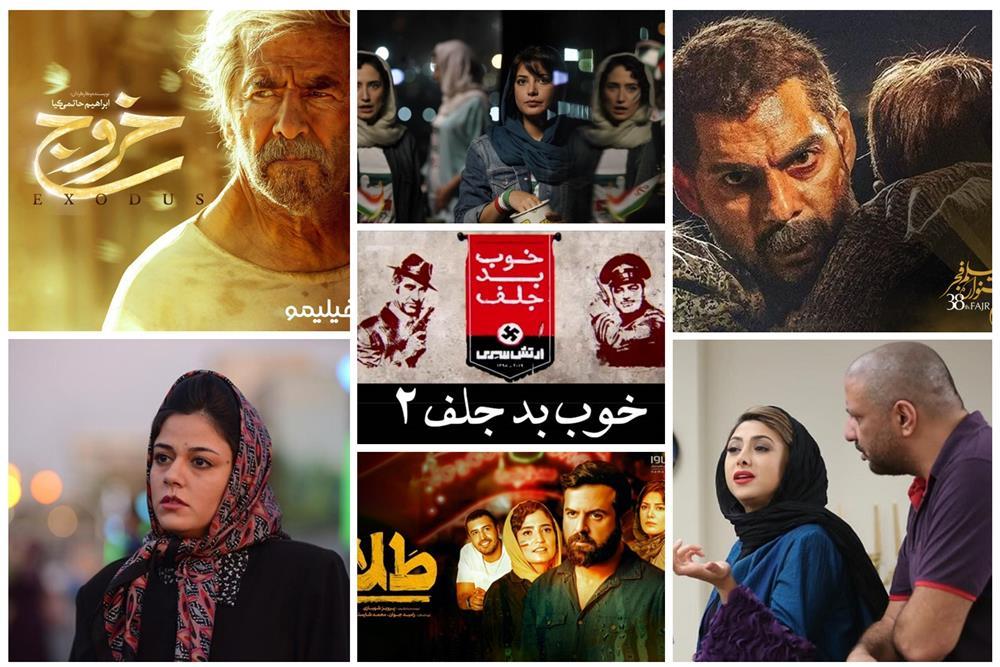 پرفروش ترین فیلم های سال 99 سینمای ایران