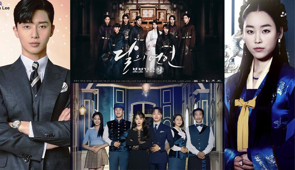 Best Korean Series