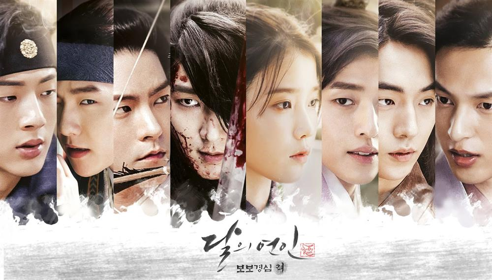 سریال Moon Lovers: Scarlet Heart Ryeo