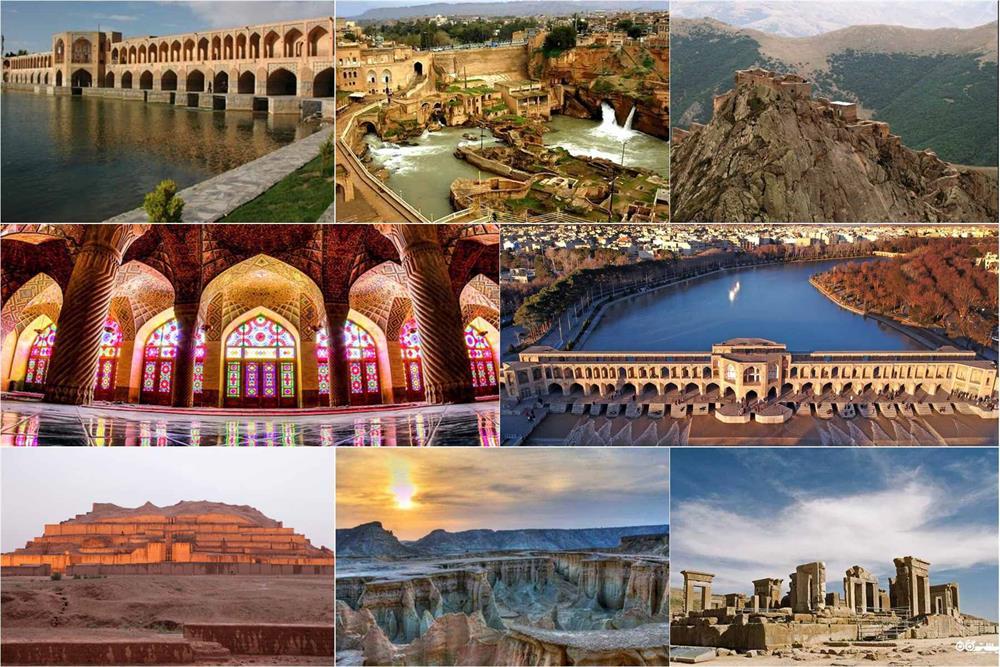 زیباترین جاذبه های توریستی ایران