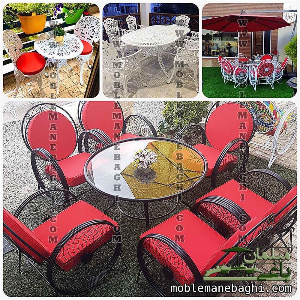 مبلمان باغی فلزی و صندلی فلزی باکیفیت