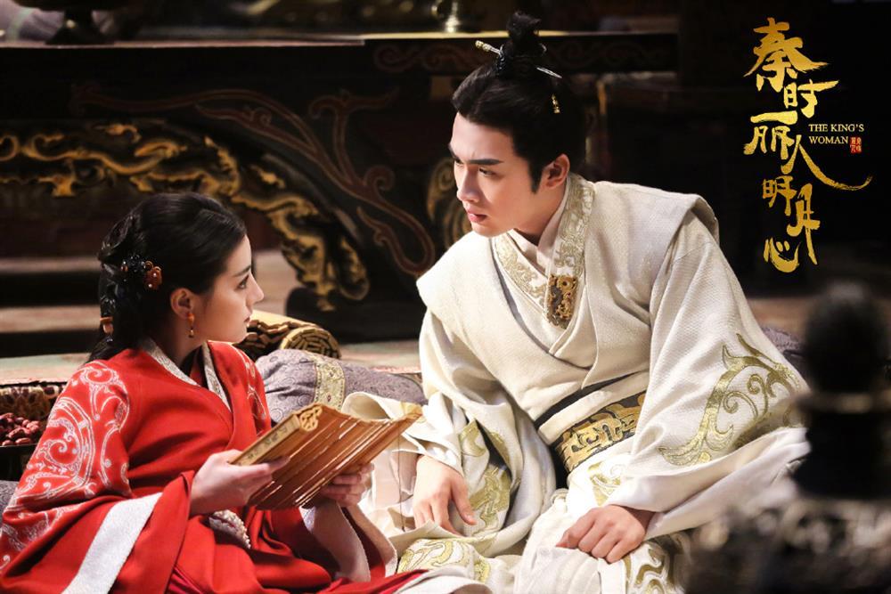 سریال چینی همسر پادشاه – The King's Woman