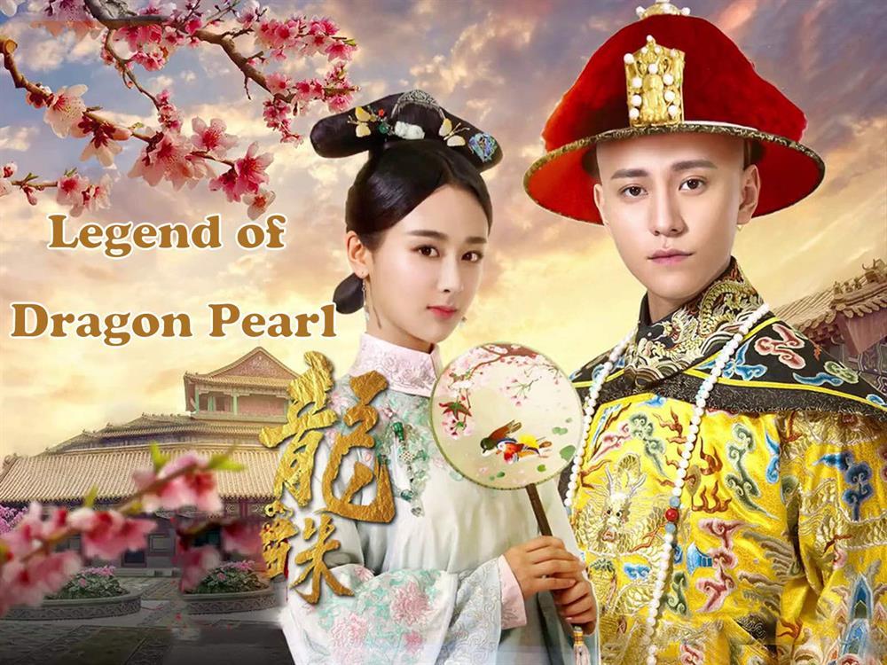 سریال افسانه اژدها پرل – Legend of Dragon Pearl