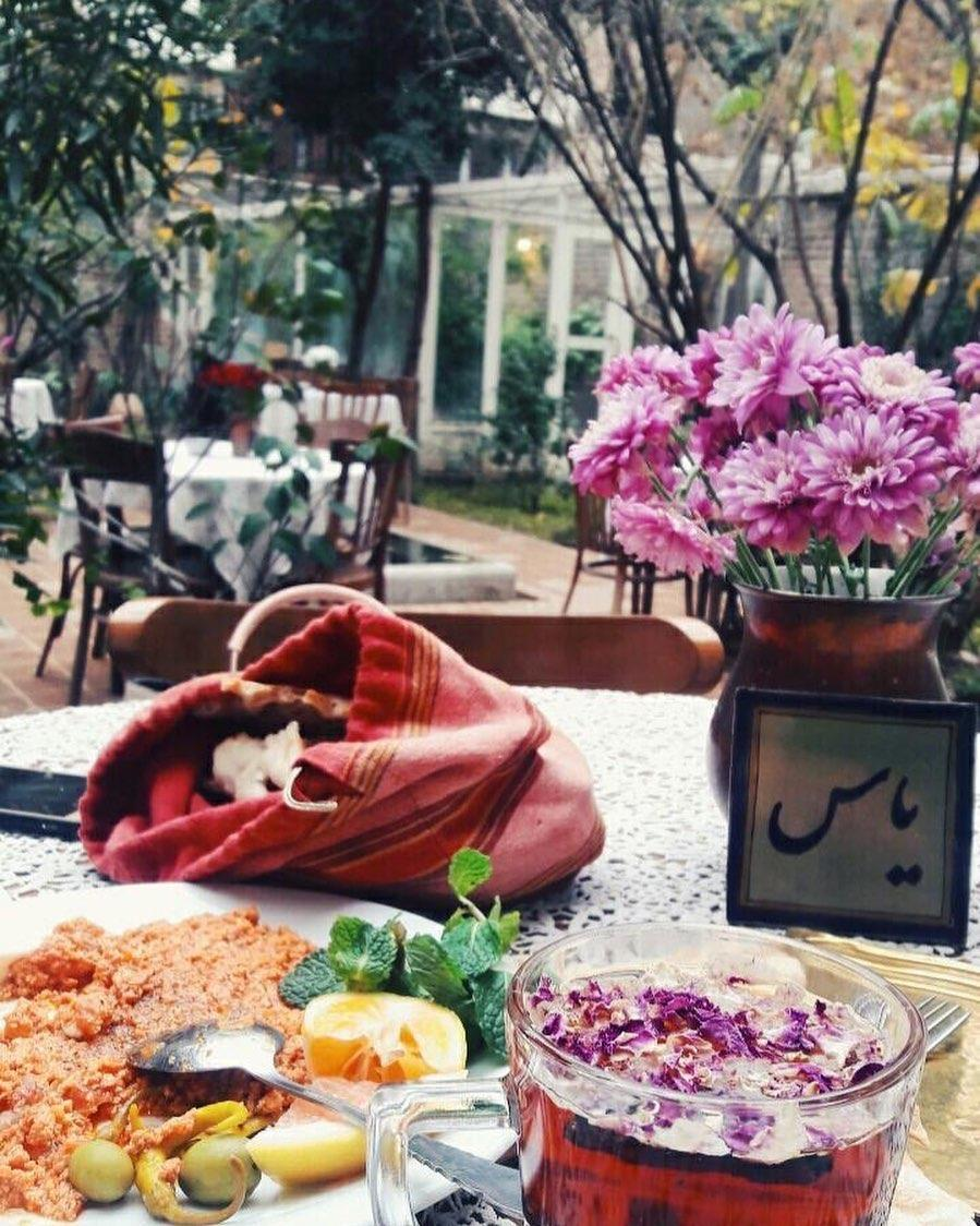 کافه تهرون - بهترین کافه های طهران