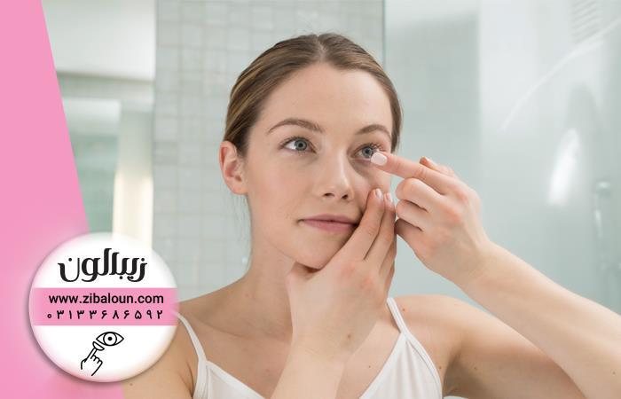 آموزش گذاشتن لنز چشم