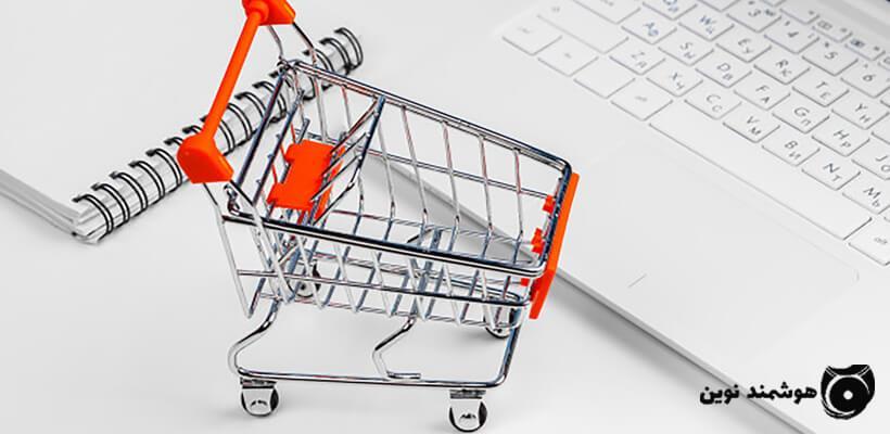 خرید نرم افزار حسابداری فروشگاهی