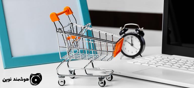 سیستم حسابداری فروشگاهی هوشمند نوین