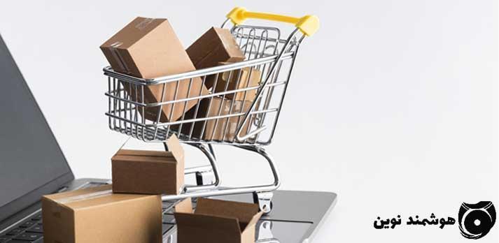 انواع روش های خرید و فروش کالاها با نرم افزار هوشمند نوین