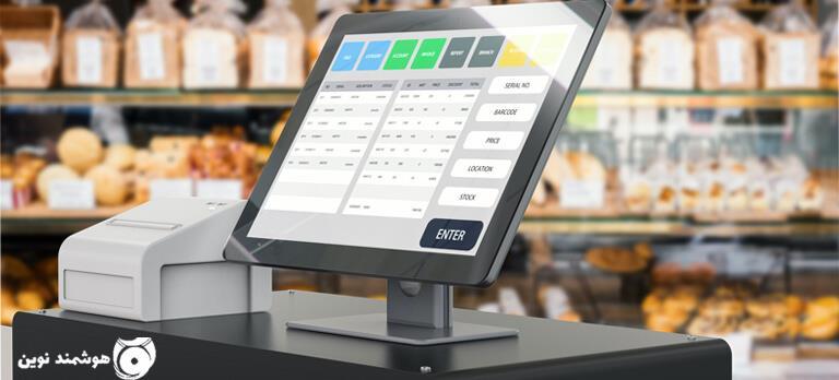 اهمیت نرمافزار حسابداری فروشگاهی رایگان
