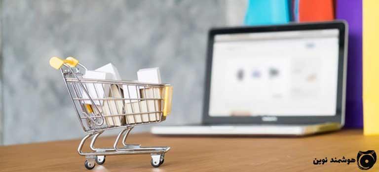 نرم افزار حسابداری مناسب فروشگاه هوشمند نوین