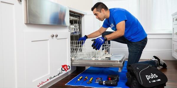تعمیر ماشین ظرفشویی در کرج