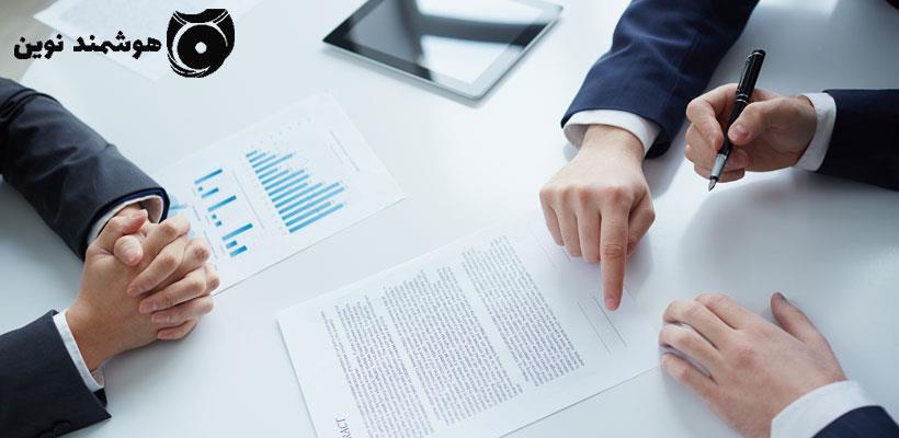 خرید نرم افزار حسابداری صنعتی رایگان