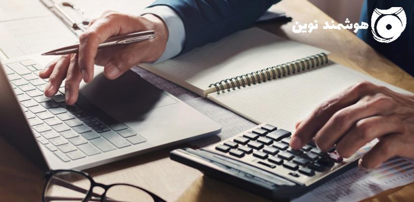 نرم افزار حسابداری صنعتی هوشمند نوین