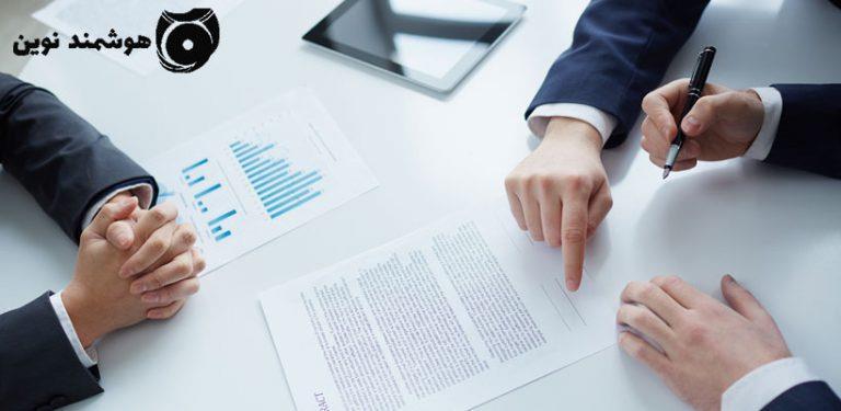 نرم افزار حسابداری بازرگانی هوشمند نوین