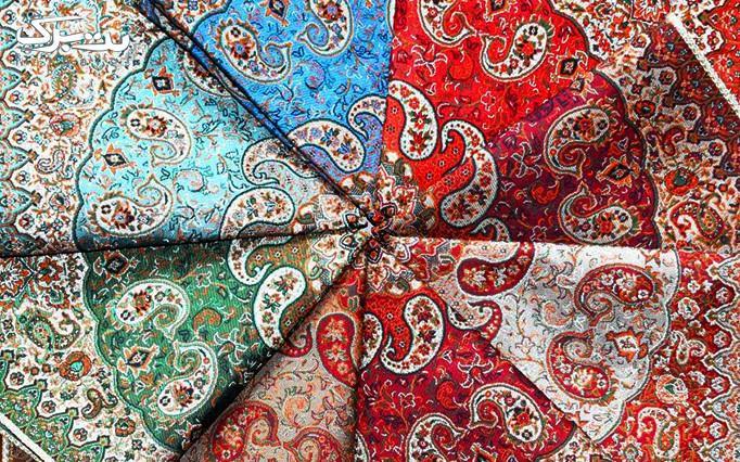 ترمه، سوغاتی زیبای شهر یزد