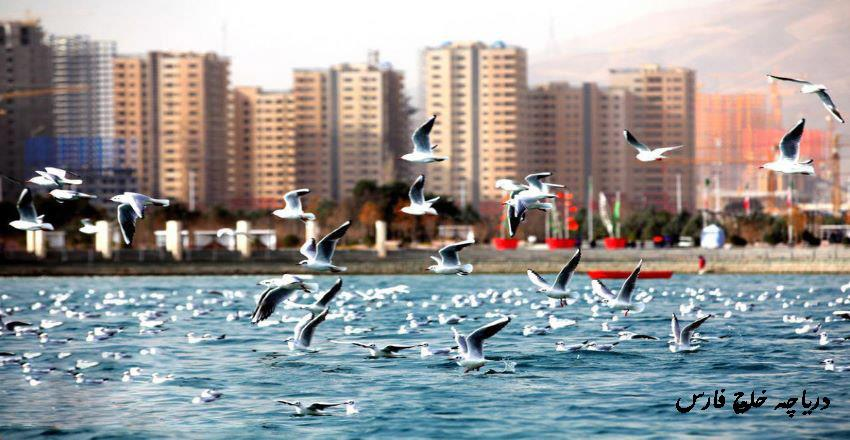 دریاچه چیتگر منظقه 22 تهران