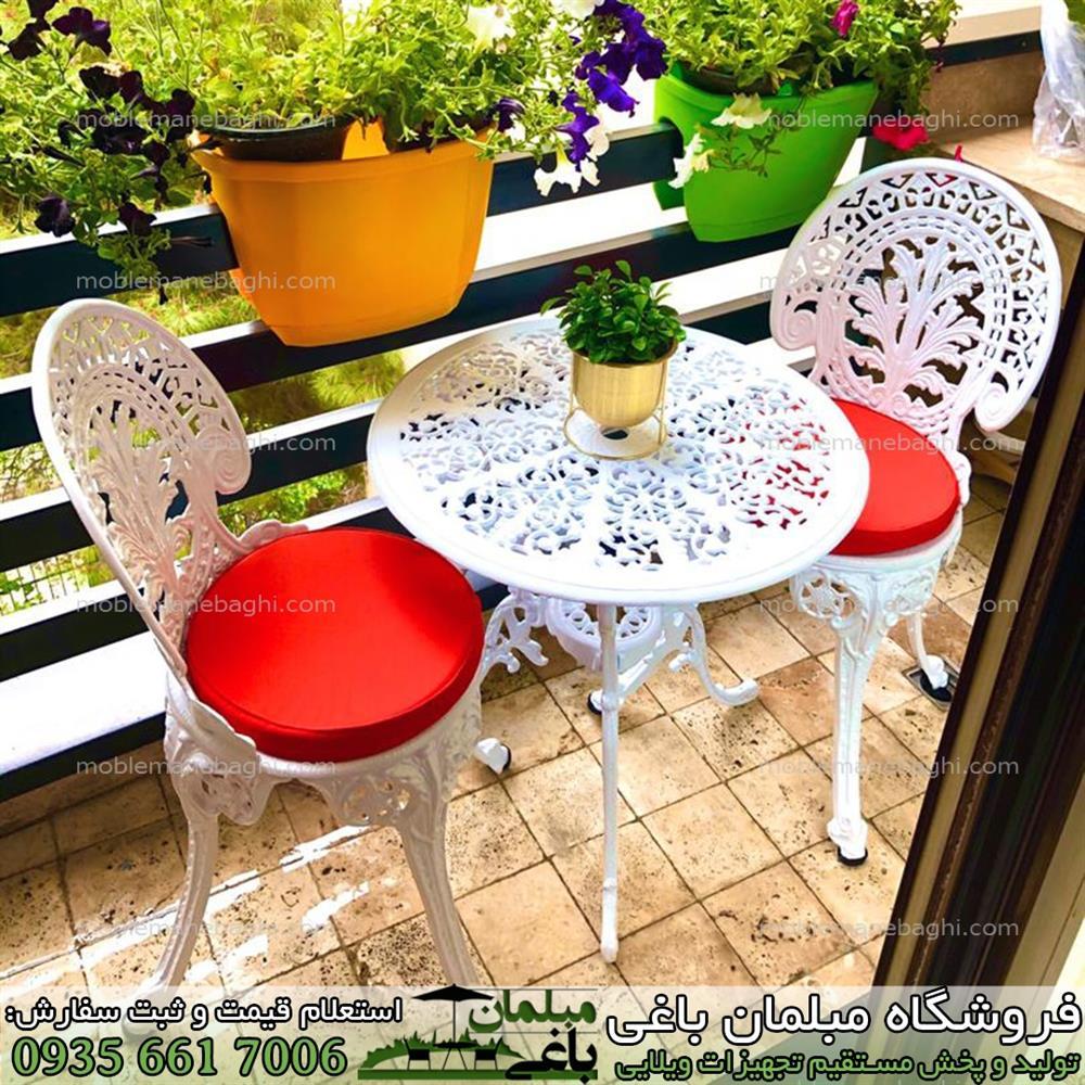 مبلمان آلومینیومی مدل طاووسی – ضدزنگ بهترین مبلمان باغی مناسب مناطق شمالی و پررطوبت