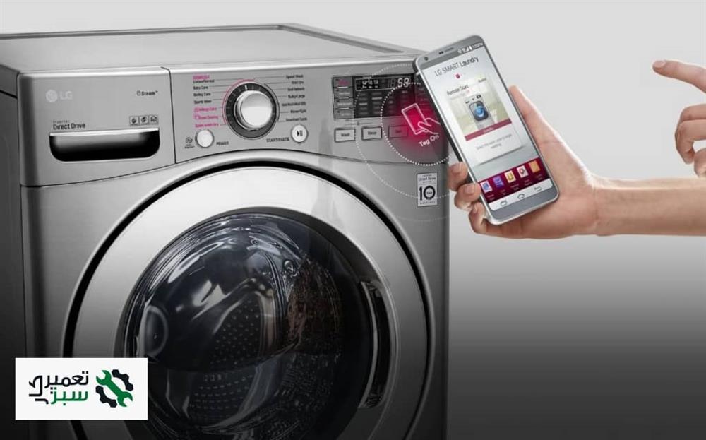آموزش استفاده از ماشین لباسشویی ال جی