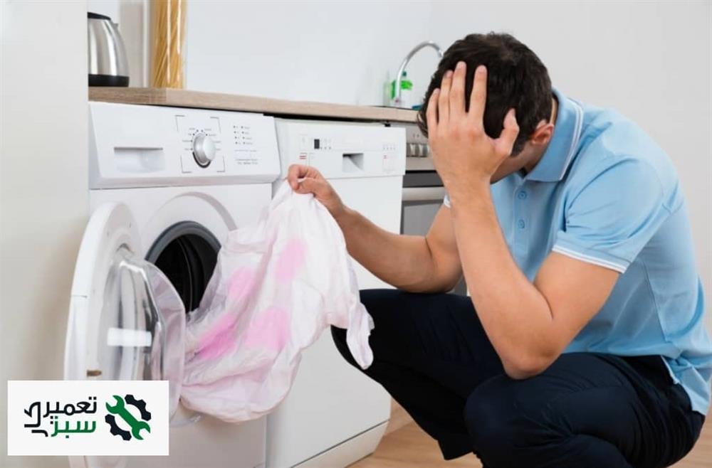 علت تمیز نشستن لباس در لباسشویی چیست؟