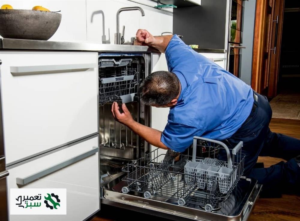 نمایندگی تعمیر ماشین ظرفشویی فریجیدر