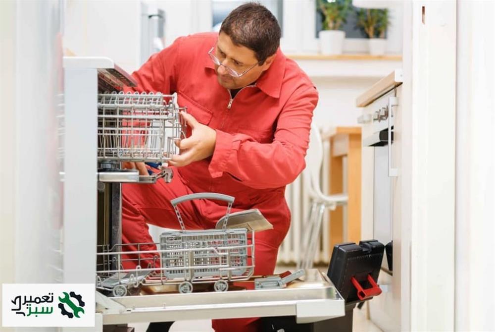 نمایندگی تعمیر ماشین ظرفشویی در شهرقدس