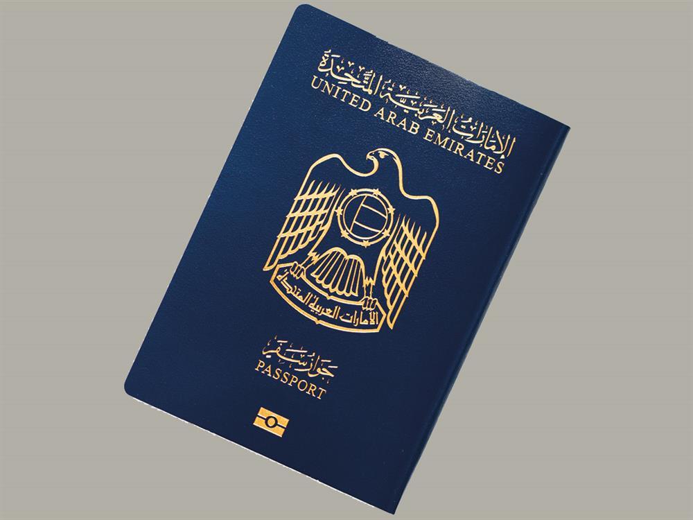 اقامت 10 ساله امارات