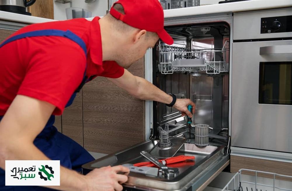 مرکز تعمیر ماشین ظرفشویی در نسیم شهر