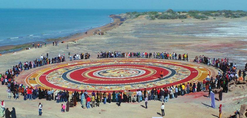 فرش رنگی جزیره هرمز