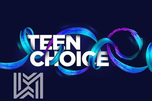 مراسم جوایز برگزیده نوجوانان