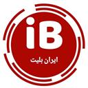 ایران بلیت