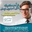 پروفایل iran file