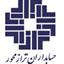پروفایل موسسه حسابداری حسابداران تراز محور