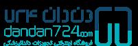 Cover of gdandan724