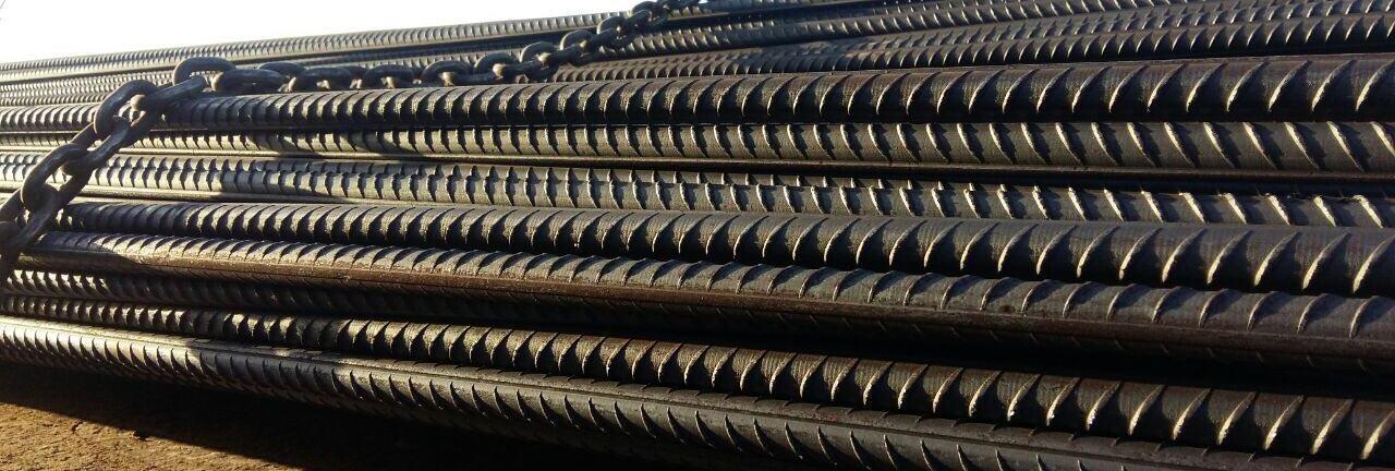 Cover of اسپادان آهن