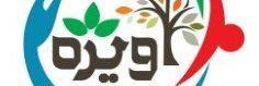 Cover of مرکز مشاوره آویژه
